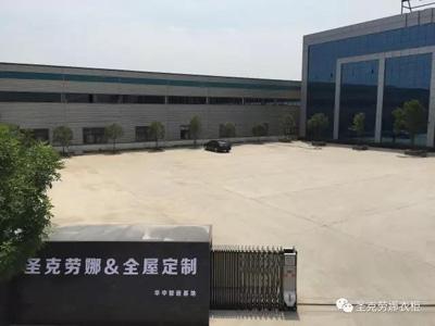 圣克劳娜华中工厂,第三条生产线调试完毕,产